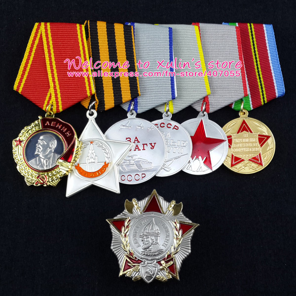 XDT0016 7 Different Kinds of Soviet Union Medal USSR Decorations CCCP Order of Alexander Nevsky Jubilee Medal XX Years Russia-in Pins & Badges from Home & Garden    1