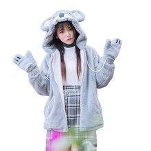 09d602736b0 HARAJUKU Vrouwen Winter Cartoon Jassen Japanse Kawaii Zoete Grijs Koala  Zachte Zus Jonge Meisjes Nep Bont Warme Leuke Overjas