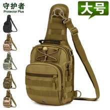 Protector Plus 2017 new tactical chest bag riding shoulder outdoor Messenger leisure package with four large backpack