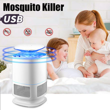 2019 Mosquito Killer Lamps Electric Fly Bug Zapper Mosquito Insect Killer LED Light Trap Lamps Pest Control Trap Killer Zapper