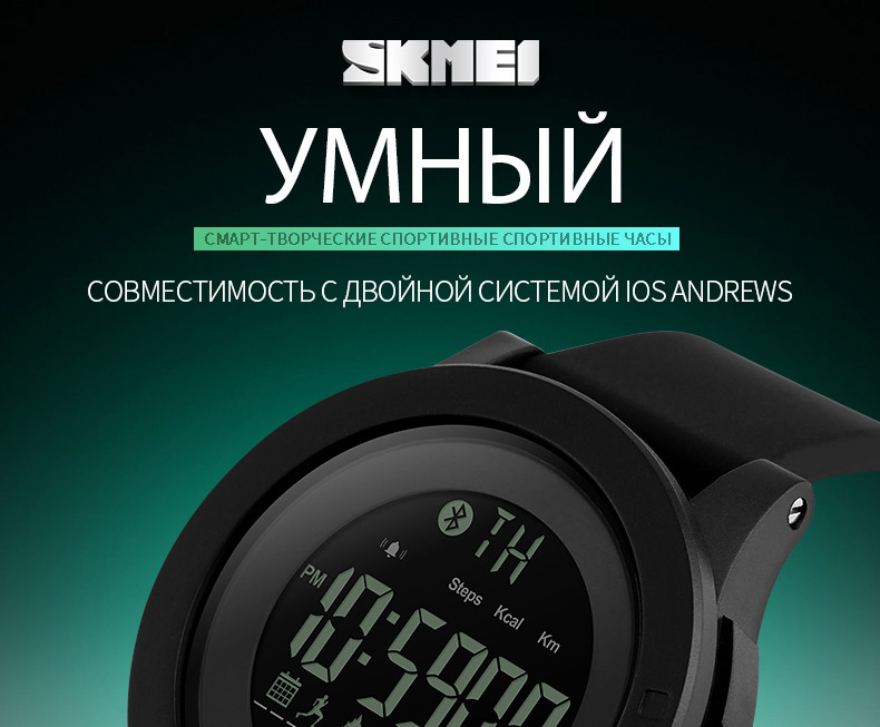 1255-Russian_01