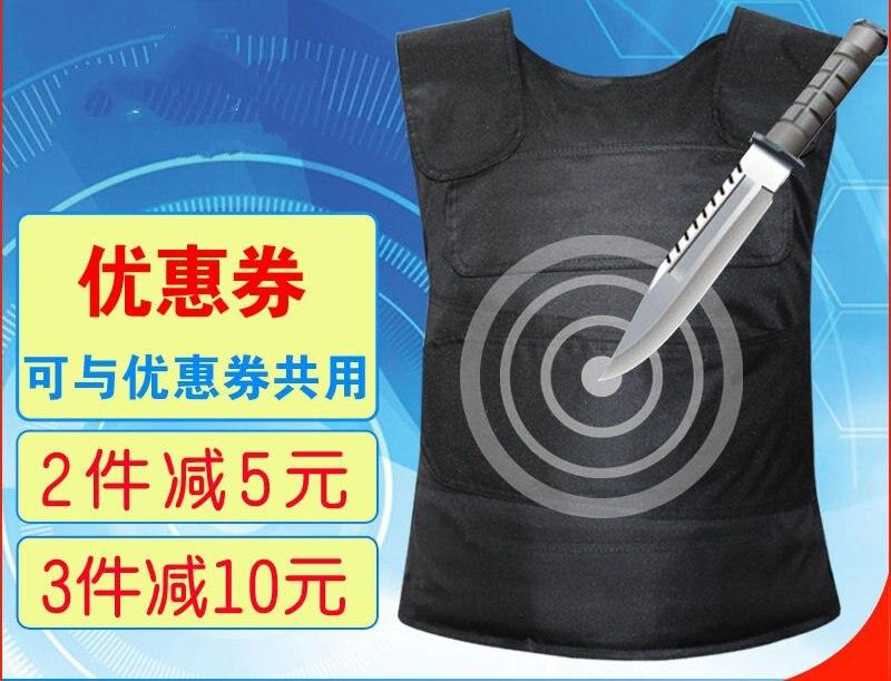 Security vest hard soft stab vests clothing(