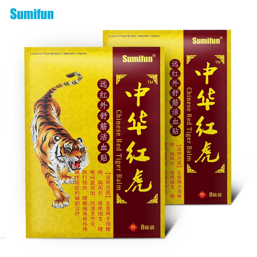 Sumifun 16pcs Tiger Balm Pain Relief Plaster Rheumatoid Arthritis Lumbar Spondylosis Pain Relieving Medical Patch K00102