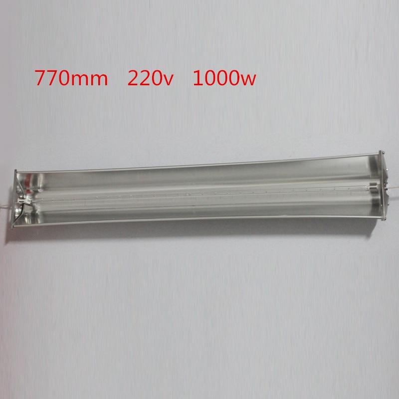 770mm 220V 1000W far infrared electrothermal film,carbon fiber lamp,IR heating element,infrared heat tube reflector