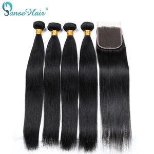 Image 2 - Panse Saç Düz Brezilyalı İnsan Saç Dokuma 4 Demetleri Lot Başına İnsan Saç kapatma ile Özelleştirilmiş 8 28 Inç olmayan Remy Saç