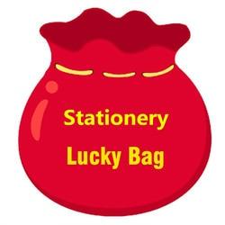 100 шт. супер значение канцелярские счастливая сумка лента Washi Стикеры закладки канцелярские Подарочная коробка, бесплатная доставка