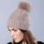 Plus Size Bola de Pele de Raposa Mulheres Chapéus de Inverno de Lã Tricotada Skullies & gorros Pompons Pele de Coelho Real com Fox Lady Caps Mantenha Earwarm