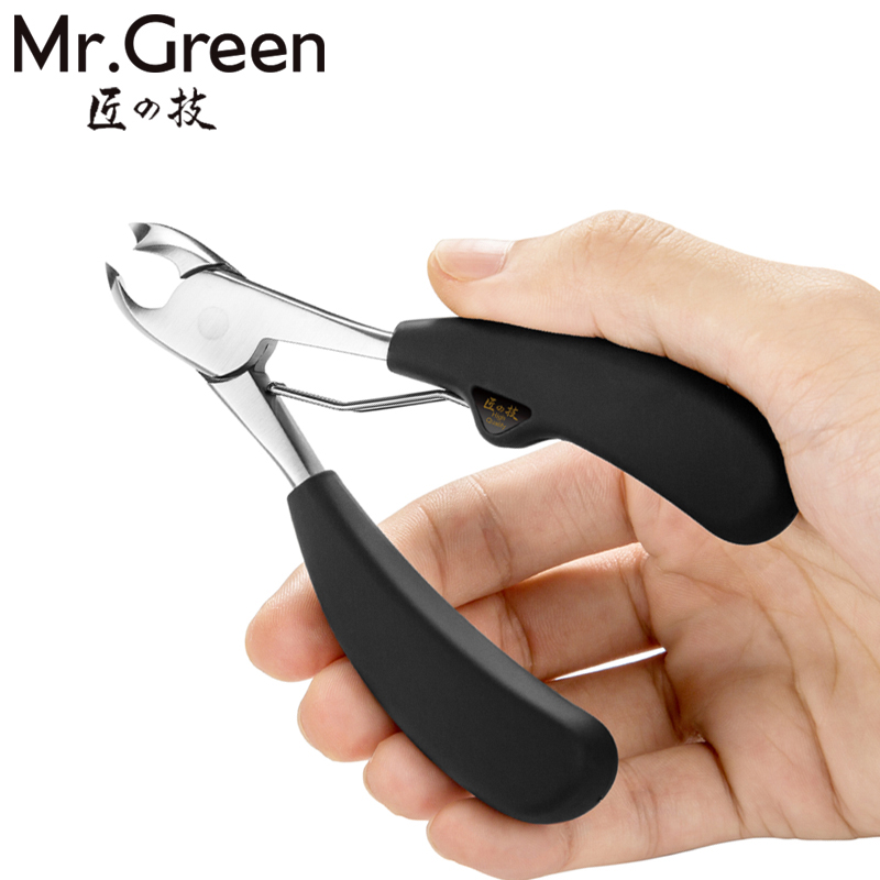 MR.GREEN manicure ToolProfessional Stainless Steel Thick Toenails  ingrown Cuticle Nipper Nail Clipper Trimmer Plier Scissors practical dual ways stainless steel cuticle pusher remover nail art tool