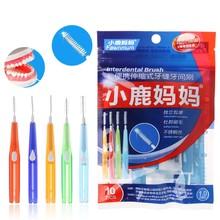 10pc adultos escova interdental limpa entre os dentes fio dental palito ferramenta de cuidados orais