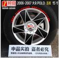 Колеса наклейки прикреплены, чтобы изменить цвет колеса автомобиля тянуть цветок волокна царапинам защита для VW POLO (15 дюймов)