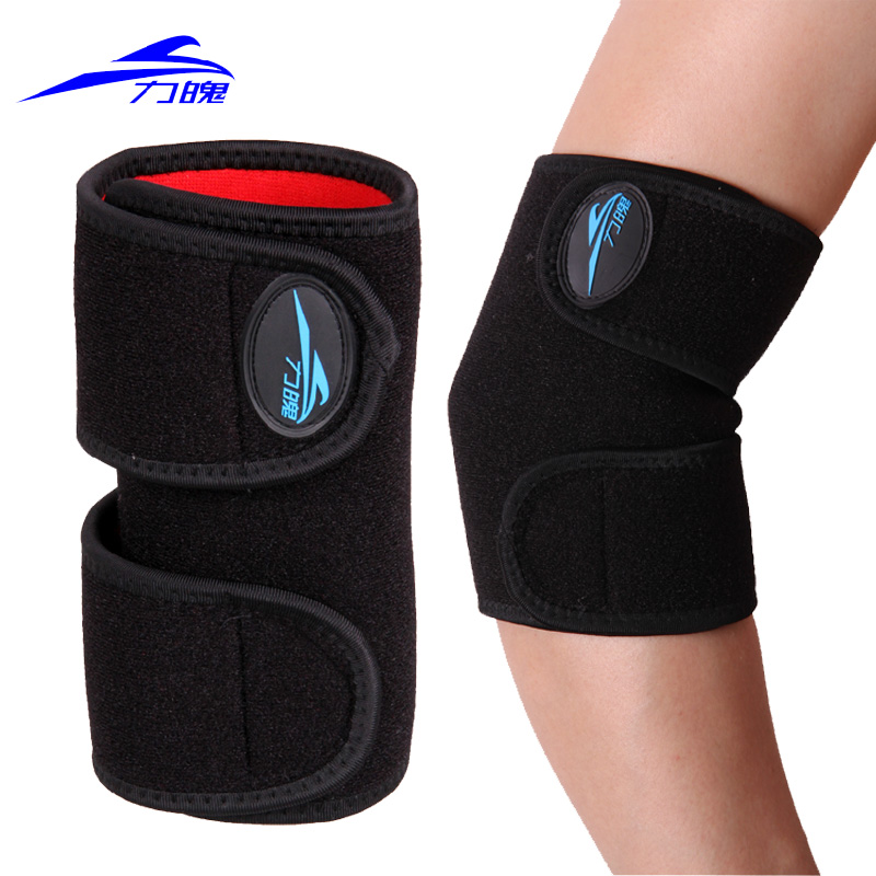 Right Elbow brace relief elbow pain adjustable elastic Strong Sports Badminton elbow support protector pad 1 piece