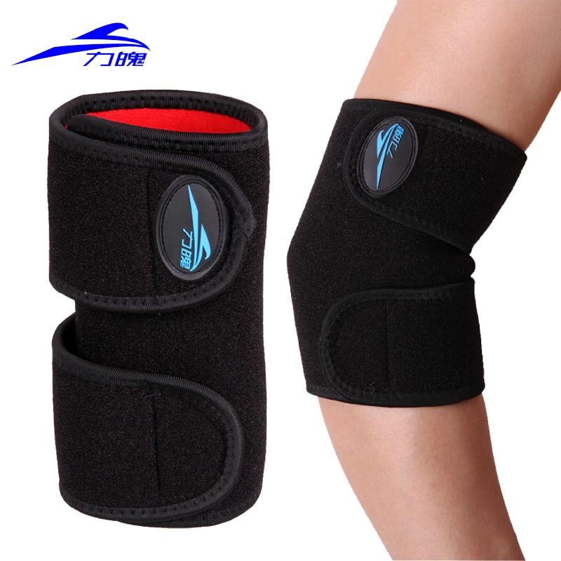 Rechte Ellbogenstütze Linderung Ellenbogenschmerzen verstellbar elastisch Strong Sports Badminton Ellenbogenstütze Protector Pad 1 Stück