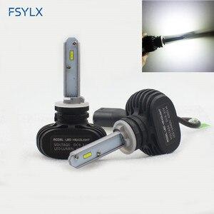 FSYLX H27 880 881 LED headligh