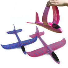 48CM DIY Hand Throwing Foam EPP Airplane Model Plane Glider Educational Toy Outdoor Building Construction Toys Building Kits