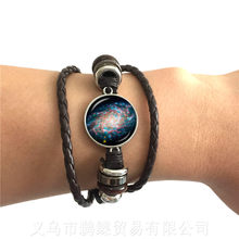 Galaxy Nebula Leather Bracelet Glass Cabochon Solar System Glass Dome Planet Universe Black/Brown Weave Charm Bangle Gift(China)