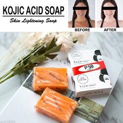 Kojie San jabón blanqueador hecho a mano piel alisamiento jabón blanqueador ácido Kojic jabón de glicerina limpieza profunda ilumina la piel