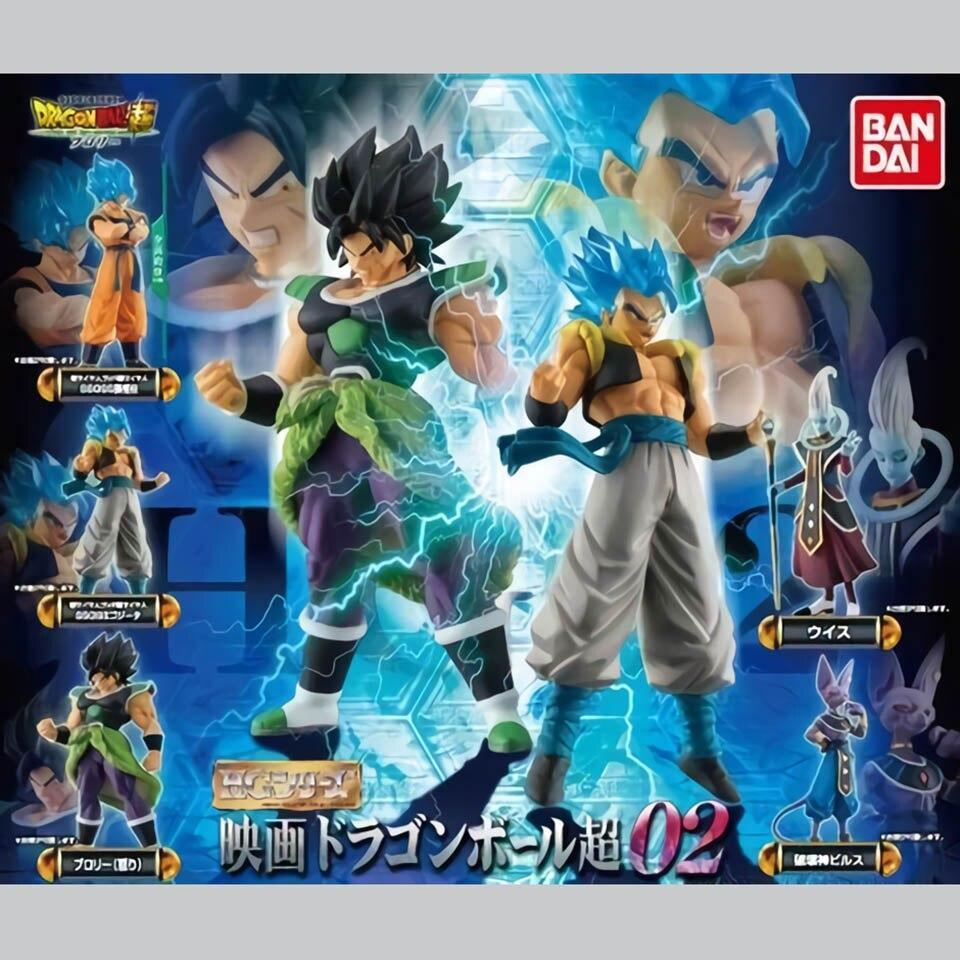 Tronzo Original Bandai Dragon Ball HG Figure 02 Dragon Ball Super Broly Gogeta Goku Beerus Whis PVC figurine modèle poupée jouet-in Jeux d'action et figurines from Jeux et loisirs    1
