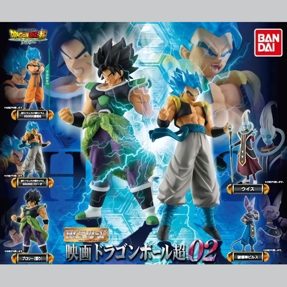 Tronzo Original Bandai de la bola del dragón del HG Figura 02 Dragon Ball Super Broly Gogeta Goku Beerus Whis PVC figura de acción modelo muñeca de juguete-in Figuras de juguete y acción from Juguetes y pasatiempos    1