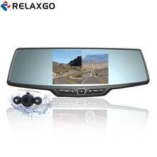Relaxgo 4.3 «Car видеокамера Full HD 1080 P зеркалом заднего вида камера ночного видения Автомобильный видеорегистратор с двумя объективами парковка Зеркало DVR видеорегистратор
