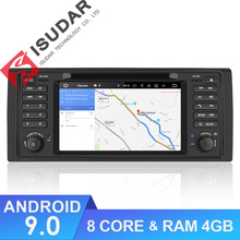 Isudar Car Multimedia Player Android 9 GPS Sistema Stereo Per BMW/E39/X5/E53 RAM 4 GB wifi FM AM Radio DSP dvd automotivo canbus