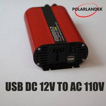 12V/24V 110V/220V DC to AC Polarlander 2000W Dual USB Car Inverter Power Inverter Charger Vehicle Power Supply Switch