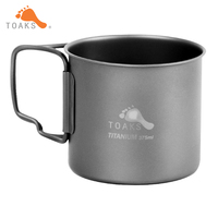 Toaks Outdoor Titanium Water Cup Mug With Foldable Handle 375ml Portable Folding Handle Cup For Outdoor