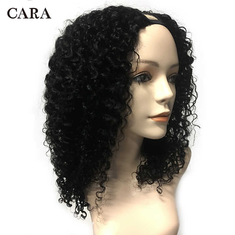 Glueless Mongolian U Part Wig 3B 3C Natural Kinky Curly Human Hair Wigs For Women 250 High Density Black Remy Wig CARA