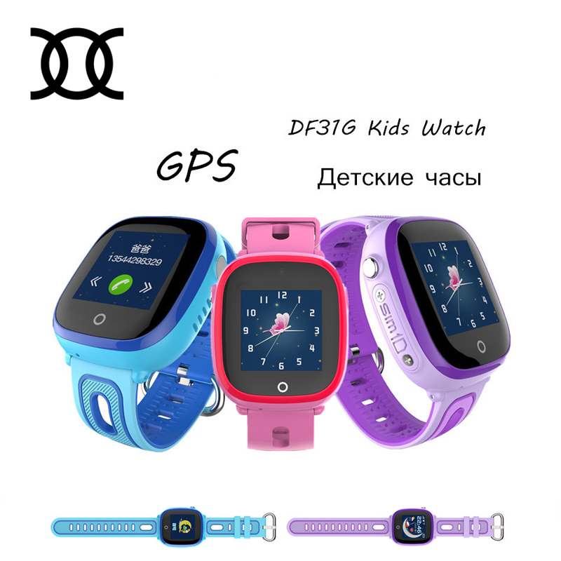 все цены на DF31G Kids Smart Watches GPS LBS Positioning Baby Safe Smart Watch SOS Call Location Anti-lost Smartwatch PK Q50 Q90 Q100 Q750