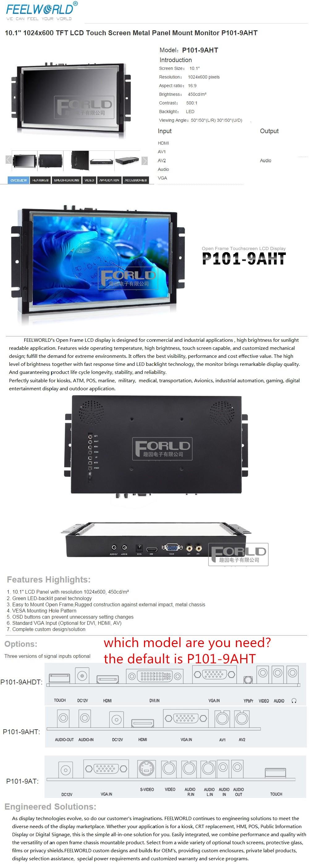 бесплатная доставка feelworld п101-9aht 10.1 дюймовый TFT ЖК-экран датчик металл для монтажа в панель монитор открытой рамки Сид проблемка также carpc монитор