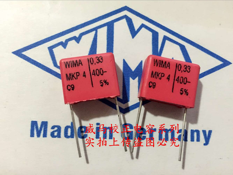 10pcs Germany WIMA MKP4 2.2uF 2200nF 250V audio Capacitor Red