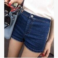 High Waist Summer All-match Stretch Denim Short Summer Trousers Hot Jeans MNH8091