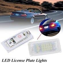 Canbus светодиодный автомобиля светодиодный номерных знаков светодиодный свет лампы номерных знаков света для BMW 3 серии E46 2D для купе M3