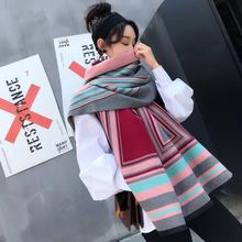 200*65CM Shawl winter imitation cashmere scarf ladies shawl thicker soft printed geometric pashmina for women