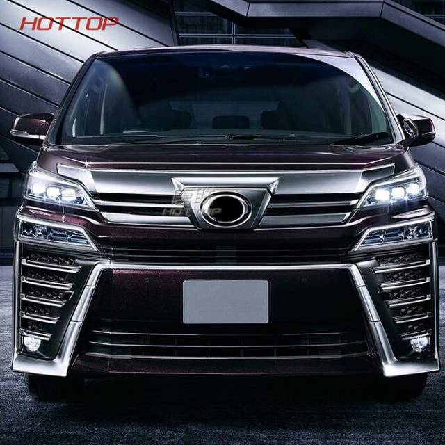 US $33 8  Front Chrome Fog Light Cover Strip For Toyota VELLFIRE 2015 2016  2017 Front Bumper Garnish Accessories Trim accessories-in Chromium Styling