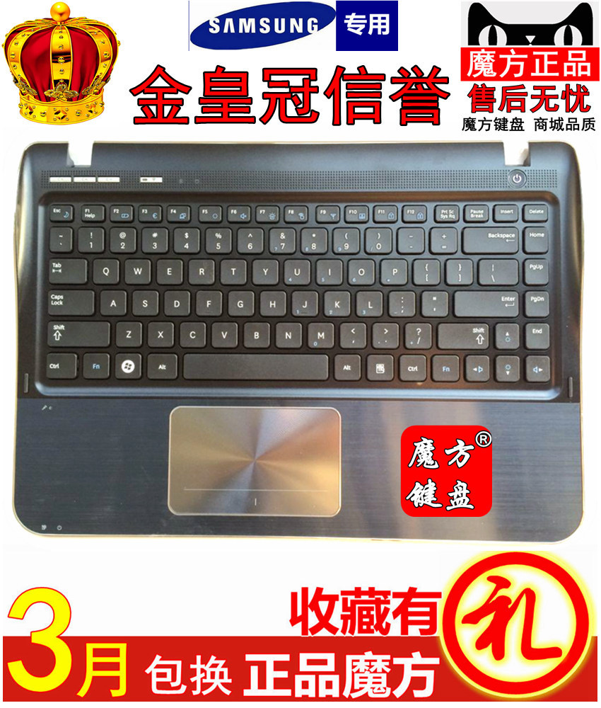 US FOR Samsung SF311 SF310 laptop keyboard with C shell speaker / with touchPad mouse / palmrest