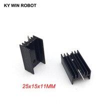10 шт. Алюминий до-220 радиатор до 220 радиатор транзистора TO220 кулер охлаждения 25*15*11 мм с 1 Pin