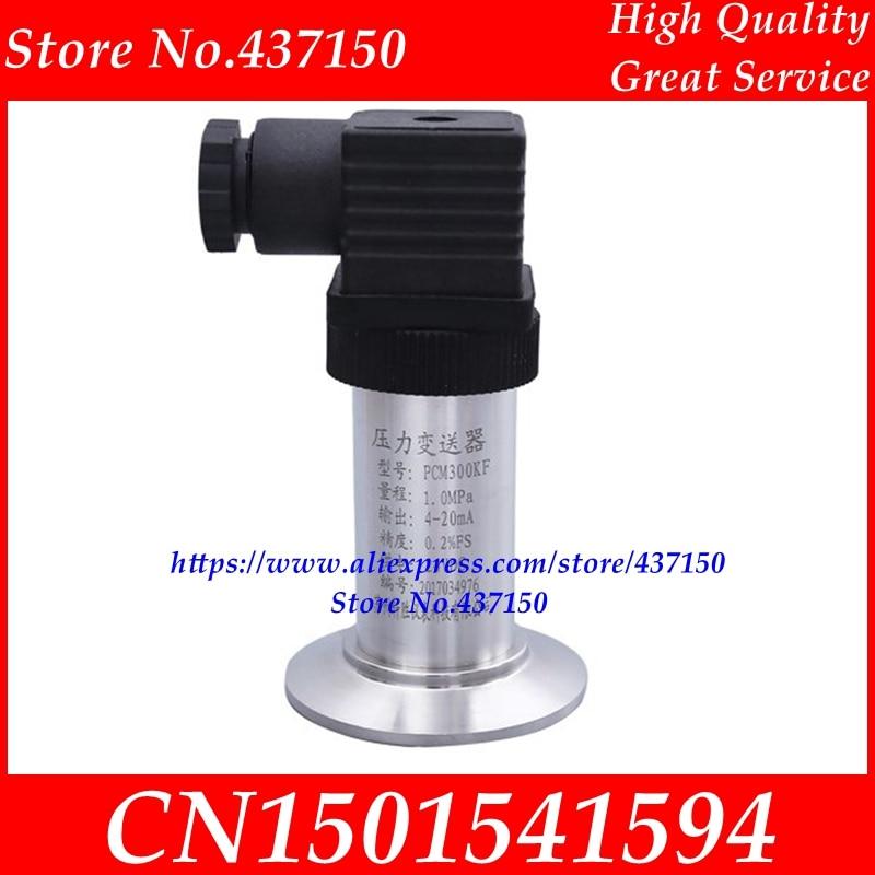 sanitary pressure transmitter water treatment level transmitter quick pressure transmitter 6kPa 10kPa 20kPa 30kPa 40kPa 50kPa
