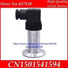סניטרי לחץ משדר מים טיפול רמת משדר מהיר לחץ משדר 6kPa 10kPa 20kPa 30kPa 40kPa 50kPa