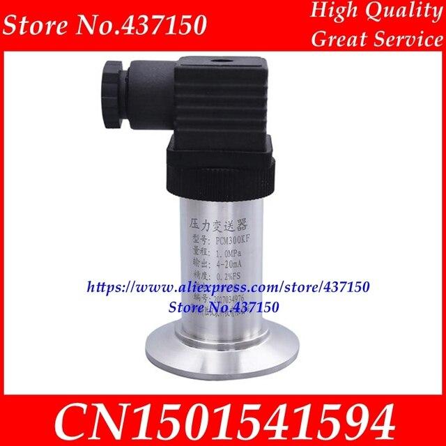 Transmissor de pressão sanitário 6kpa 10kpa 20kpa 30kpa 40kpa 50kpa transmissor de nível de tratamento de água transmissor de pressão rápida