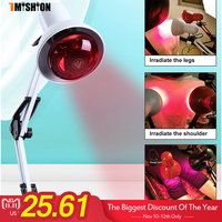 Electric Infrared Light Heating Therapy Lamp 100W Safe Body Muscle Pain Relief Treatment Device household Health care