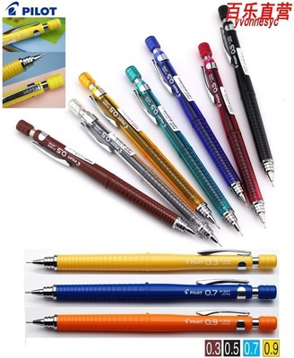 купить Top Quality Mechanical Pencils Made in Japan PILOT H-323|H-325|H-327|H-329 Drawing Special 0.3/0.5/0.7/0.9mm онлайн