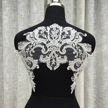 1 pc Exquisite 3D Beaded bridal bodice lace applique with silver thread , wedding gown back applique lace motif bridal gown veil 1 pc deluxe 3d luxury bridal gown bodice rhinestone applique in rose gold silver gold wedding gown couture dress motif lace