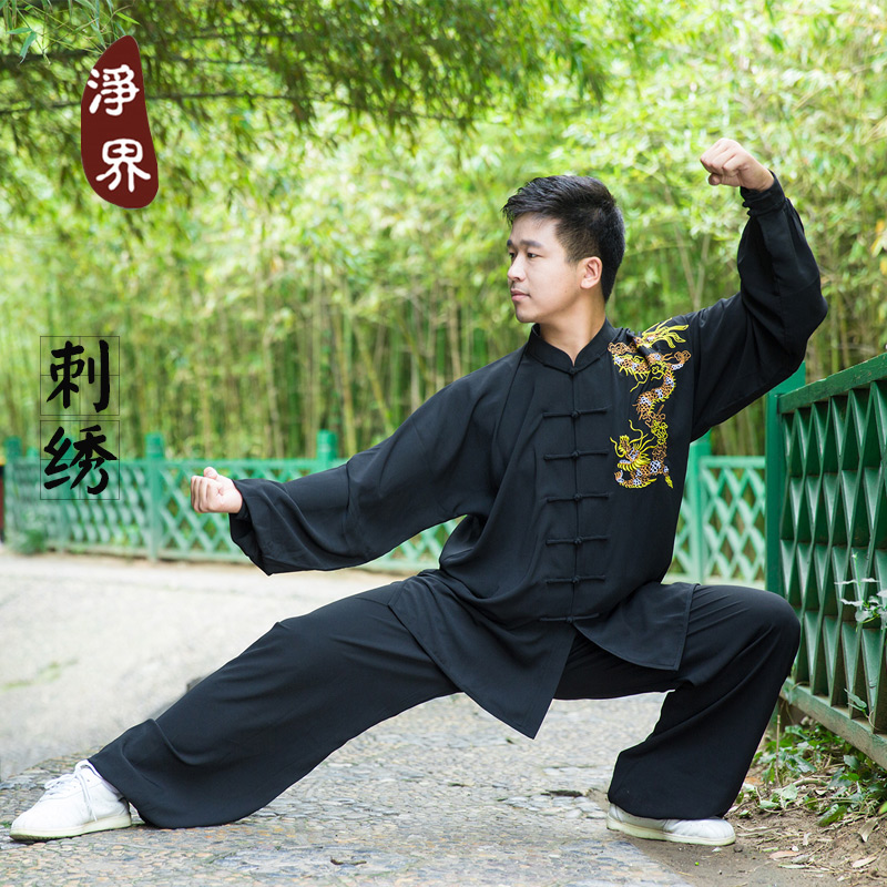 2017 Embroidery Tai Chi suits Cotton Wu Shu clothes Kung Fu Uniform Morning Exercise The Martial Arts Performance Wear clothing