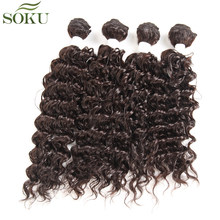 "SOKU Loose Deep Synthetic Hair Weaves Bundle 16""16""18""18"" Heat Resistant Hair Weaving 178g 4pieces/lot Medium Brown Hair Bundles(China)"