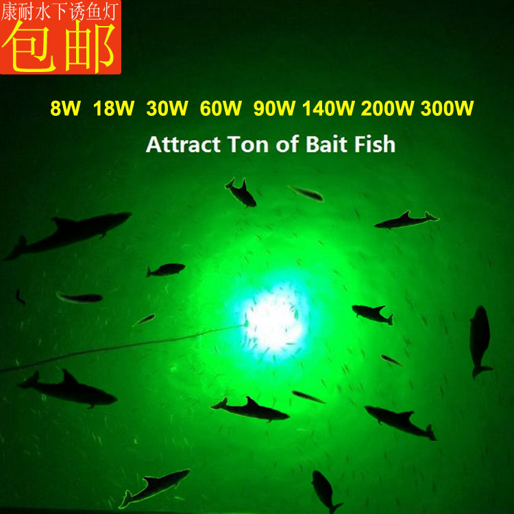 60W White Green Blue Yellow 12V Underwater Green LED Fishing Fish Light Snook Light Night Fishing Decorative Dock Light цена