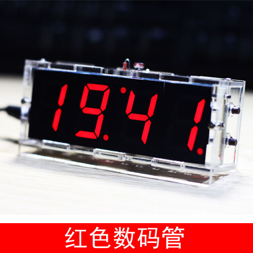 1 inch LED digital electronic clock DIY parts with 51 single-chip digital clock control suite housing the development of 51 single chip learning board 4 4 4 color led lightdiy electronic parts cotted production suite