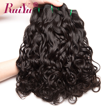 RUIYU 100 Human Hair Bundles Water Wave Brazilian Hair Weave Bundles Non Remy Hair Extensions 1