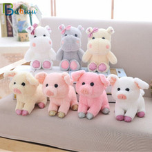 Babiqu 1pc 20cm Cute Animals Doll Soft Stuffed Kawaii Pig and Hippo Plush Toys for Children Birthday Gift Kids Baby Appease Toy