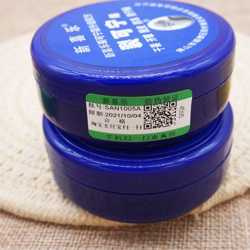 Традиционный Китайская косметика Лидер продаж! Пятка массажный крем для ног ремонт крем уход за ногами Крем для ног сухой Chapped 55 г