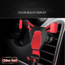 Aluminum Alloy Bracket for General 360 Degree Automotive Air Conditioning Ventilation Port Support Mobile Phone